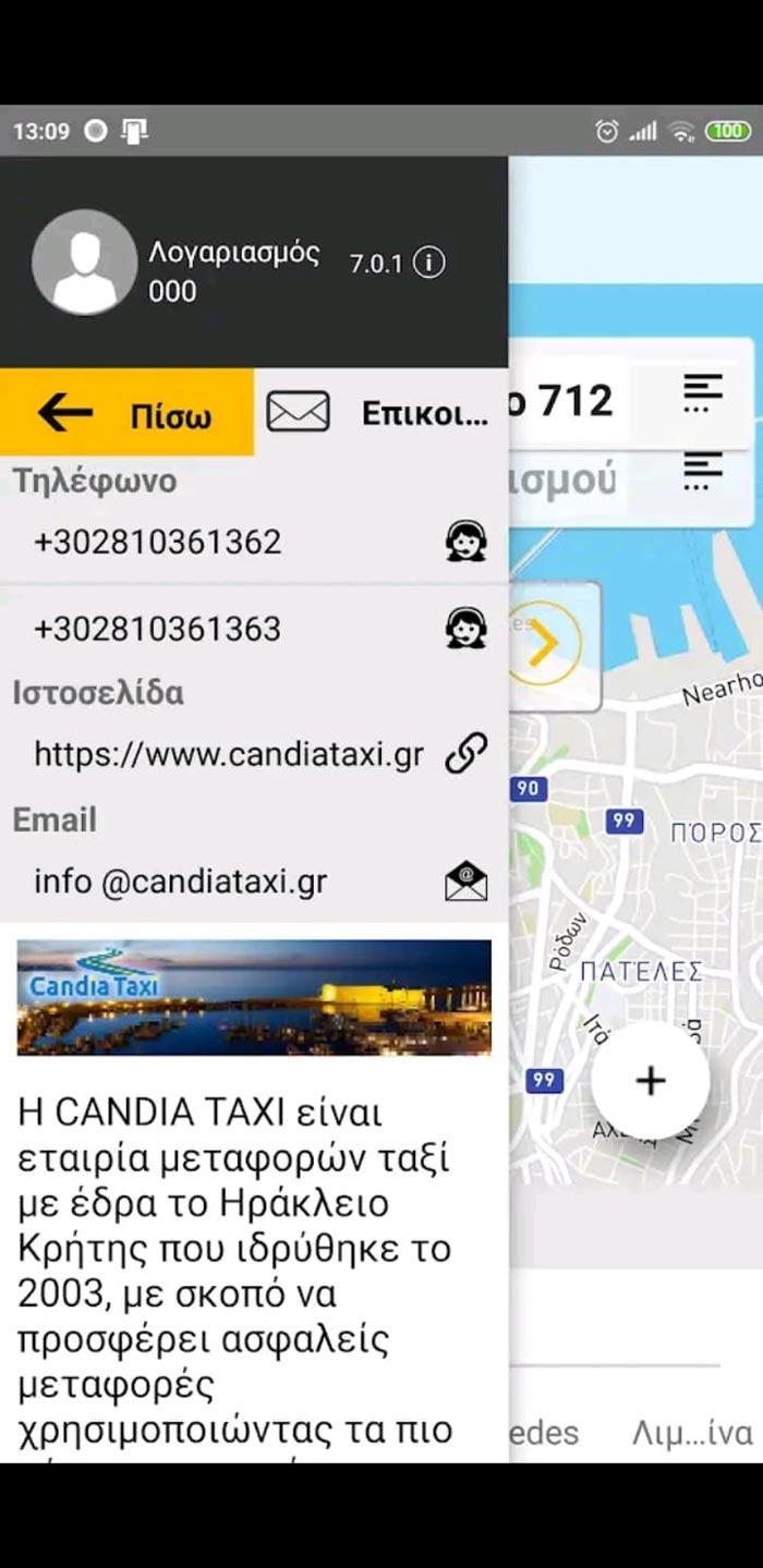 candia taxi app